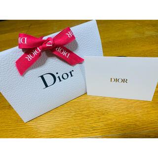 ディオール(Dior)のラッピング袋 ラッピングボックス dior (ラッピング/包装)