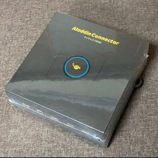 Aladdin Connector 新品未使用 未開封 アラジン コネクター(プロジェクター)