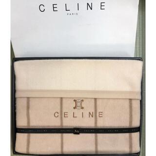 セリーヌ(celine)のCELINE セリーヌ ウール カシミヤ 毛布西川産業 日本製(毛布)