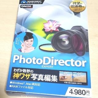 PhotoDirector EXPERT即日発送 即購入可能(デジタル一眼)