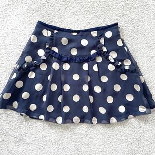 エミリーテンプルキュート(Emily Temple cute)のエミキュ ドットスカート ネイビー(ミニスカート)