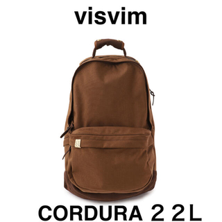 VISVIM - 21AW visvim CORDURA 22L Backpack Brown茶色