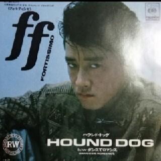 【送料無料】シングルレコード♪HOUND DOG♪ff(ポップス/ロック(邦楽))