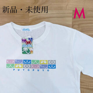 セガ(SEGA)の新品・未使用●SEGA セガ ぷよぷよ 半袖 Tシャツ M ゲーム メンズ 白(Tシャツ/カットソー(半袖/袖なし))