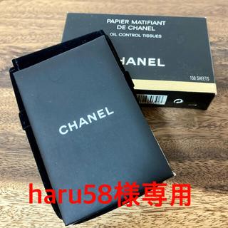 CHANEL - CHANEL オイルコントロールティッシュ