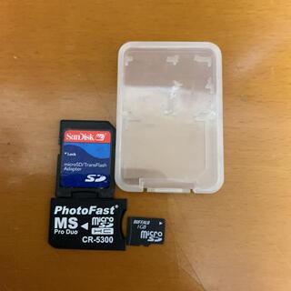 SanDisk - cr-5300 sd アダプター Microsd 1gb