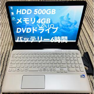 バイオ(VAIO)のSONY VAIO 人気の白!Windows 10 Office付(ノートPC)