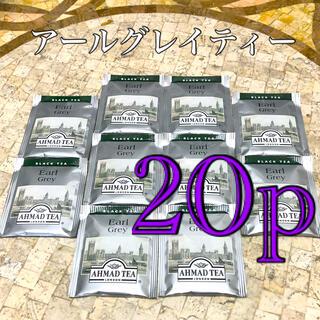 【英国】紅茶 アールグレイティー☆ティーパック 20p☆おすすめ♪(茶)