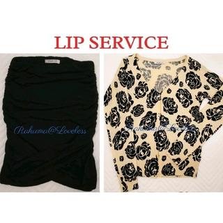 リップサービス(LIP SERVICE)のリップサービス カーディガン スカート 2点セット(ミニスカート)