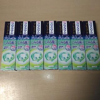 カオウ(花王)の薬用クリアクリーンプレミアム しみる歯のケア 100g×7本(歯磨き粉)