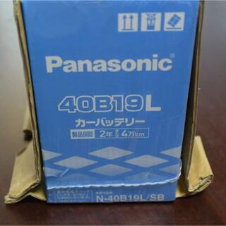 パナソニック(Panasonic)の【新品未使用】Panasonic カーバッテリー N40B19L(メンテナンス用品)