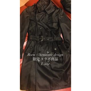 Roen - 【未使用/大人気/希少】Roen ロエン 高級感×光沢感トレンチコート【L/黒】