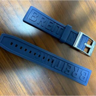 ブライトリング(BREITLING)のブライトリング ラバーベルト 尾錠付 ラグ幅22mm(ラバーベルト)