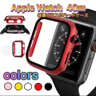 アップルウォッチ(Apple Watch)のAppleWatch 耐衝撃 ハードカバー 40㎜(モバイルケース/カバー)