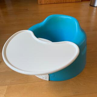 バンボ(Bumbo)のバンボ ブルー テーブル付き(収納/チェスト)