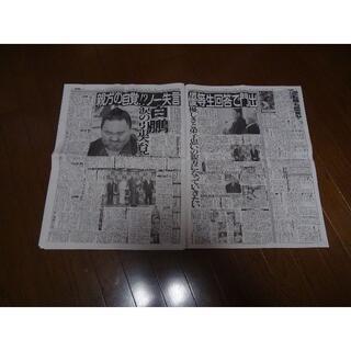 白鳳引退の新聞記事!。(印刷物)