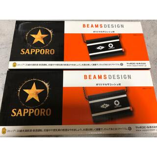 サッポロ(サッポロ)のサッポロビール ビームス デザイン  オリジナルサコッシュ 2個(その他)