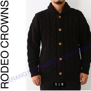 ロデオクラウンズワイドボウル(RODEO CROWNS WIDE BOWL)のRODEO CROWNS  ケーブルニットショールカーディガン(カーディガン)