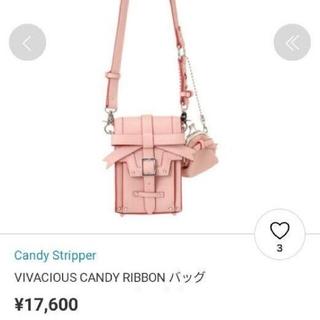 キャンディーストリッパー(Candy Stripper)のキャンディストリッパー VIV ACIOUS CANDY RIBBON BAG(ショルダーバッグ)