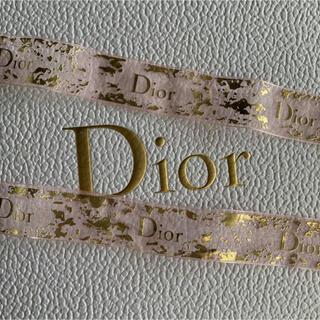 ディオール(Dior)のDior ディオール リボン スプリング 200cm 1本 ラッピング(ラッピング/包装)