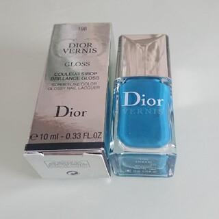 クリスチャンディオール(Christian Dior)のディオール   ヴェルニ  ネイルエナメル(マニキュア)