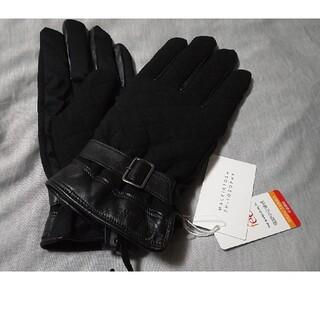 マッキントッシュフィロソフィー(MACKINTOSH PHILOSOPHY)のmackintosh philosophy 手袋 ブラック 25cm(手袋)