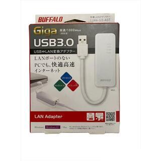 バッファロー(Buffalo)のBUFFALO 有線LANアダプター LUA4-U3-AGT ホワイト(PCパーツ)