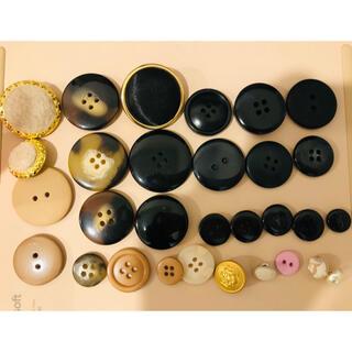ボタン アソート(各種パーツ)