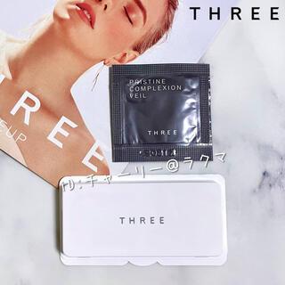 THREE - 【THREE】プリスティーンコンプレクション ファンデ&プライマーset