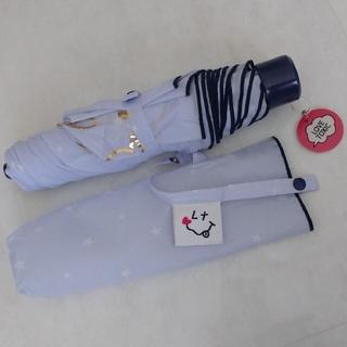 ☆キッズ ティーンズ ジュニア 女の子 折り畳み傘(傘)