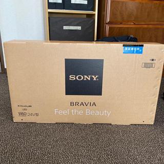 BRAVIA - ソニー KDL-24W600A  液晶テレビ