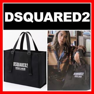ディースクエアード(DSQUARED2)の未使用■ DSQUARED2 ディースクエアード ショルダーバッグ 旅行カバン(ショルダーバッグ)