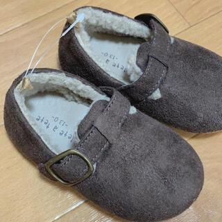 フタフタ(futafuta)のtete a tete 靴 ベビーシューズ キッズ靴(スニーカー)