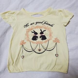 アクシーズファム(axes femme)のaxes femme 半袖Tシャツ(Tシャツ/カットソー)