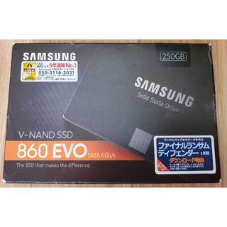 サムスン(SAMSUNG)のSAMSUNG SSD860EVO 250GB(PC周辺機器)