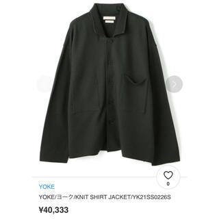 コモリ(COMOLI)のYOKE 21SS Knit Shirt Jacket(その他)