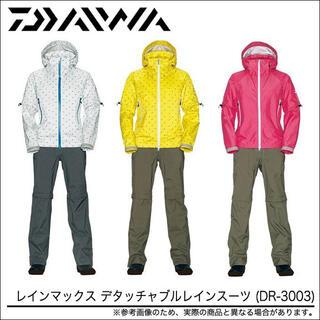 DAIWA -  ダイワ レインマックス デタッチャブルレインスーツ (DR-3003)