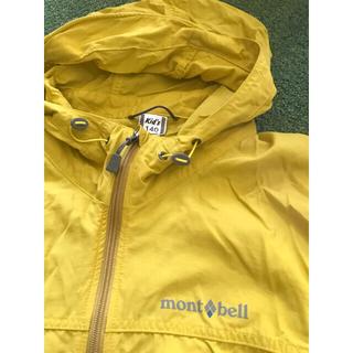 モンベル(mont bell)のmontbell モンベル ウィンドブレーカー O.D.パーカ 140(ジャケット/上着)