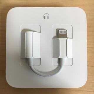 新品未使用 iPhone 変換アダプタ Apple(スマートフォン本体)