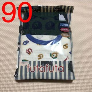 フタフタ(futafuta)の肌着 長袖 シャツ インナー  90 フタフタ(下着)