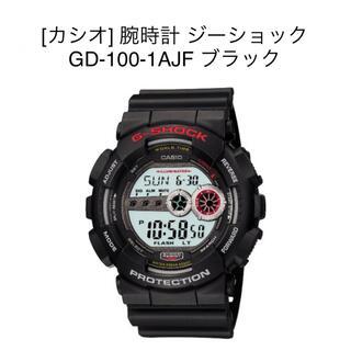 カシオ(CASIO)のCASIO カシオ G-SHOCKジーショック GD-100-1AJF ブラック(腕時計(デジタル))