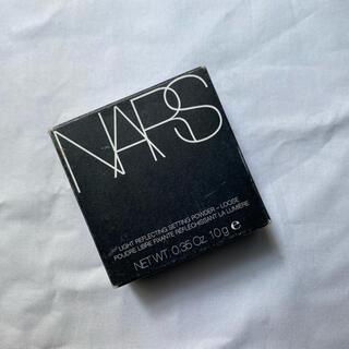 NARS - nars ライトリフレクティングセッティングパウダー ルース ナーズ