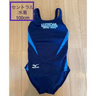 ミズノ(MIZUNO)のセントラル 水着 女の子 100 (水着)