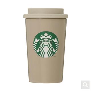 スターバックスコーヒー(Starbucks Coffee)の☆STARBUCKS☆ ステンレスTOGOカップタンブラーベージュ355ml(タンブラー)