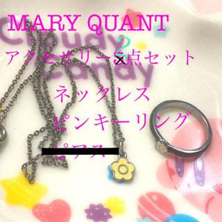 マリークワント(MARY QUANT)のMARY QUANT アクセサリー3点セット(+α)(ネックレス)