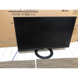 ASUS - 23.8型ワイド 液晶ディスプレイ  フレームレス  VZ249HE
