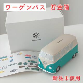 フォルクスワーゲン(Volkswagen)の【非売品】フォルクスワーゲン 貯金箱 新品未使用(ノベルティグッズ)