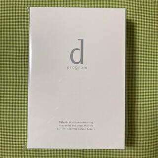d program - 【非売品】 資生堂 dプログラム プレミアム 泉州タオル