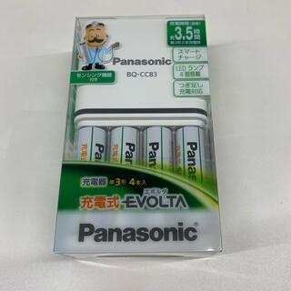 Panasonic - Panasonic エボルタ 充電器 電池