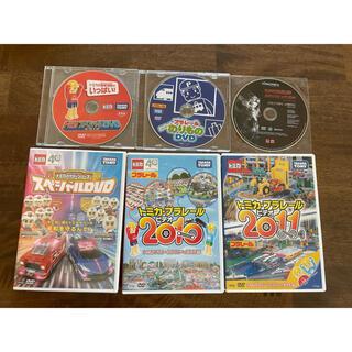 タカラトミー(Takara Tomy)の非売品 トミカプラレール等のDVD 6枚(キッズ/ファミリー)
